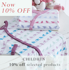 Childrens Bed Linen And Accessories